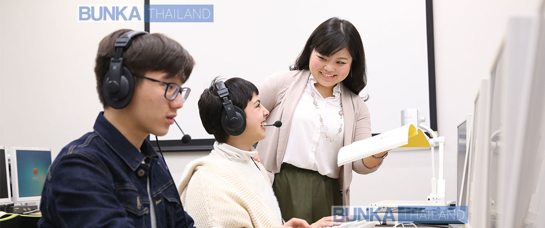หลักสูตรภาษาญี่ปุ่นเพื่อธุรกิจ