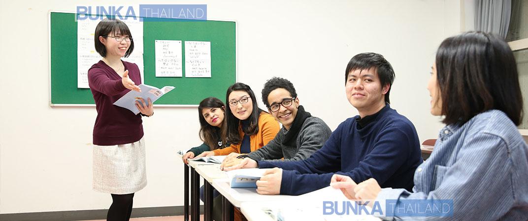 หลักสูตรอบรมเพื่อการเป็นผู้สอนภาษาญี่ปุ่น