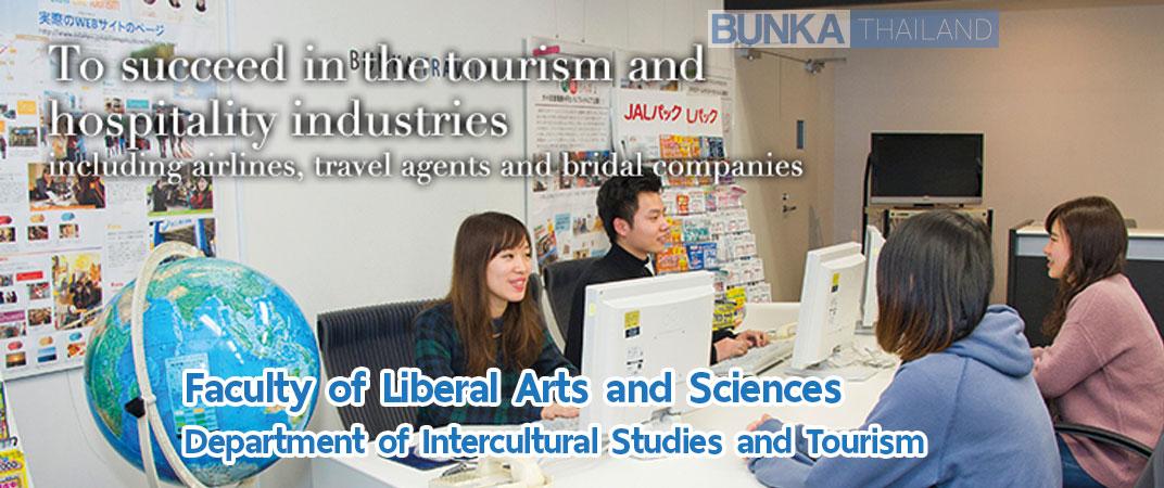 สาขา Intercultural Studies and Tourism